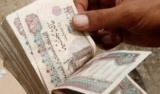 اختطاف طفل قبطي مقابل فدية مليون جنيه