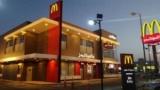 عاجل ...انفجار ضخم في «ماكدونالدز» بفرنسا