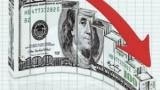 سعر الدولار يتراجع في 13 بنكا اليوم