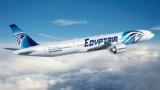 نبأ عاجل لـ سكاي نيوز عن الطائرة المصرية المنكوبة