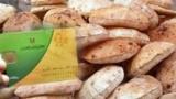 حقيقة إلغاء فارق نقاط الخبز