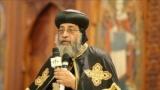 البابا: الكنيسة ضمير الوطن ومحدش هيشترينا