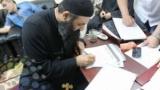 أقباط مصر يوقعون على استمارة علشان تبنيها لترشح الرئيس لفترة ثانية