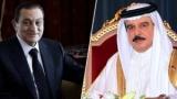 كواليس زيارة ملك البحرين لـ«مبارك»