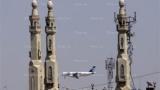 ضربة جديدة لمصر بعد اختيار الأقصر عاصمة السياحة