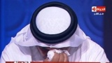 شيخ قبيلة بسيناء باكيًا مستعد أقنع أهالي سيناء ترك منازلهم والعودة للقاهرة.. بشرط