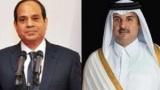 مصر توجه صفعه جديدة لـ قطر .. شاهد ماذا فعلت ؟