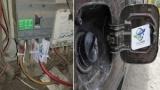 تحذيرات من كارت «النانو» لتوفير الكهرباء والبنزين