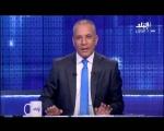 ﻷول مرة.. أحمد موسى يعرض تسريبات واعترافات مسئولي الجزيرة