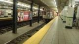 «مترو أمريكا» يفسخ عقدًا مع الإخوان لنشر دعاية ضد الرئيس السيسي بـ 20 ألف دولار