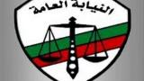 عاجل.. المتهم بقتل بائع الرحاب يفجر مفاجأة في تحقيقات النيابة: 3 ملثمين