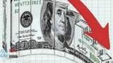 تراجع مفاجئ في سعر الدولار الأمريكي أمام الجنيه المصري بالسوق السوداء